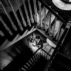 Wedding photographer Katerina Platonova (sescar). Photo of 03.08.2019