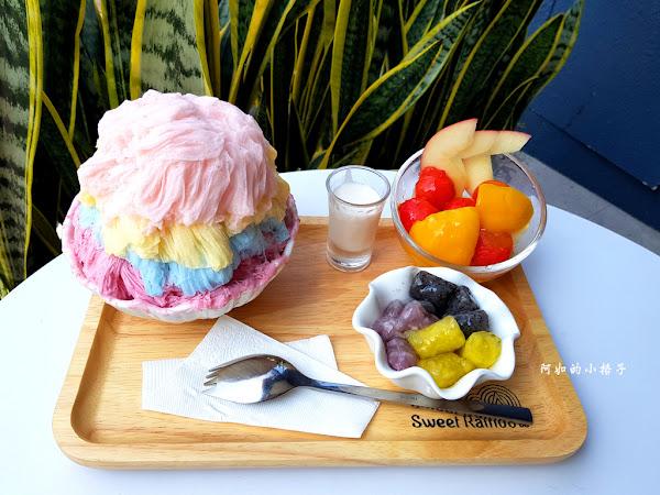 網美雪花冰 集視覺與味蕾的享受於一 天然水果冰磚 Sweet Rainbow 彩虹雪冰館 台南雪花冰