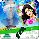 Pak Independence Day DP Photo Frame Maker Editor APK