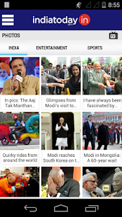 India Today News App - screenshot thumbnail