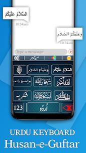 Urdu English Fast Emoji Keyboard 2020 – Urdu kipad 2