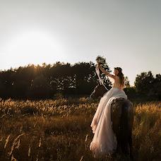 Hochzeitsfotograf Margarita Biryukova (MSugar). Foto vom 05.04.2019