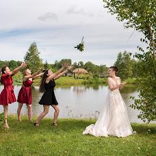 Wedding photographer Maksim Goryachuk (GMax). Photo of 15.09.2018