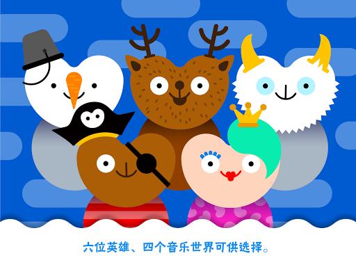 玩教育App|泡泡冰淇淋 - 面向儿童的音乐乐园免費|APP試玩