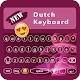 Dutch Keyboard App Download for PC Windows 10/8/7