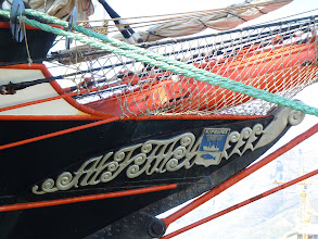 Photo: Stunning detail on the bow of the Sedov