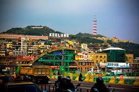 Keelung Tour Taiwan