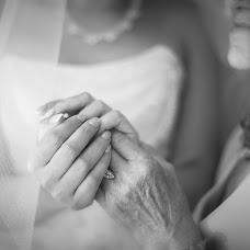 Wedding photographer Natalya-Vadim Konnovy (vnkonnovy). Photo of 25.02.2015
