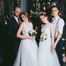 Wedding photographer Lesya Aansu (Aansu). Photo of 03.03.2018