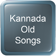 Kannada Old Songs