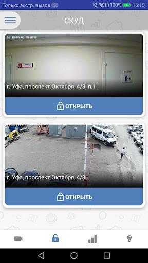 u041cu043eu0439 u0443u043cu043du044bu0439 u0434u043eu043c screenshots 2
