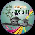 Nammude Edappatta icon
