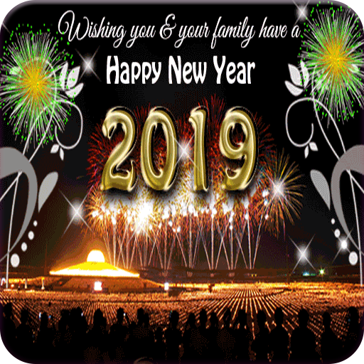 New Year 2019 Gif Icon
