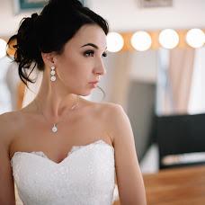 Wedding photographer Nikita Chaplya (Chaplya). Photo of 02.10.2015