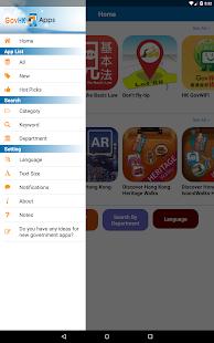 GovHK Apps- screenshot thumbnail