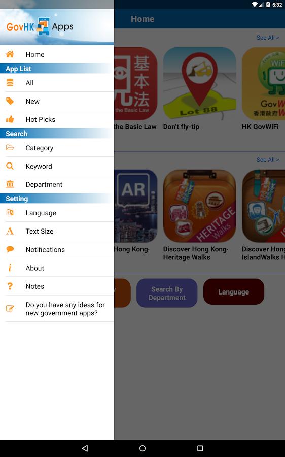 GovHK Apps- screenshot