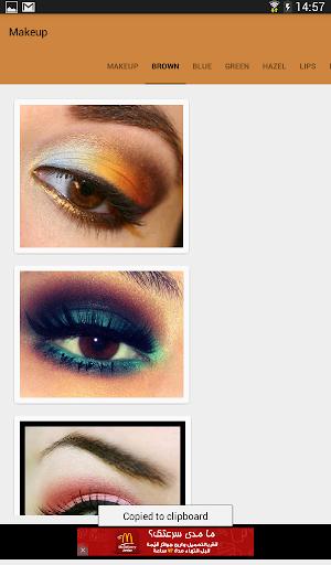 Makeup screenshot 14
