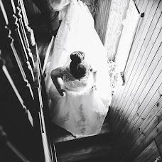Wedding photographer Artem Dvoreckiy (Dvoretskiy). Photo of 27.04.2017