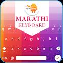 Easy Marathi Typing - English to Marathi Keyboard icon