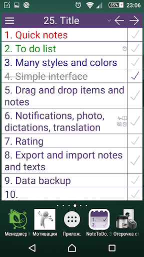 NoteToDo. Notes. To do list