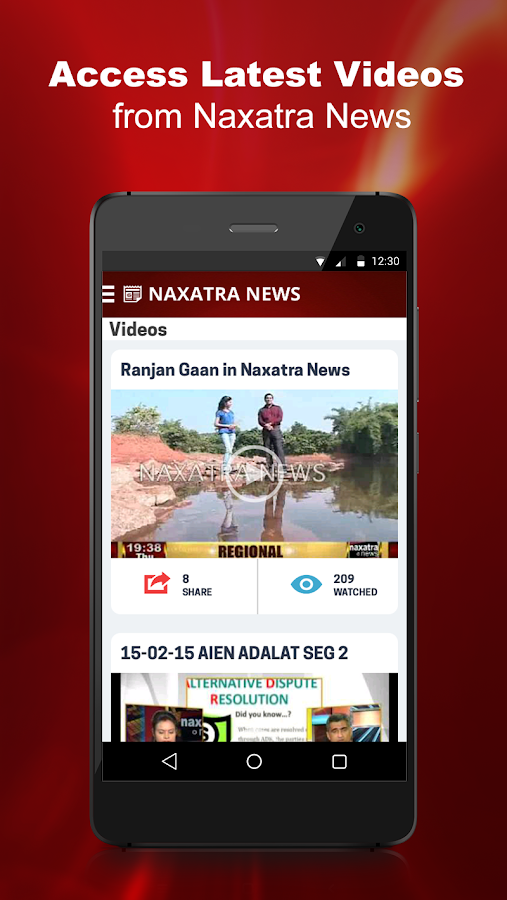 Naxatra News- screenshot