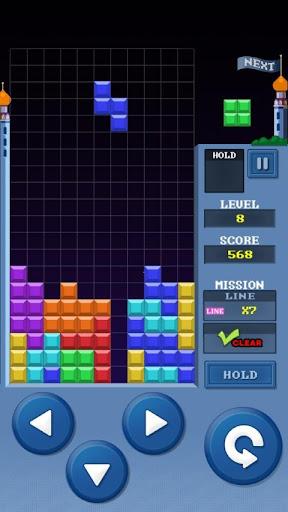 Retro Puzzle King screenshots 1