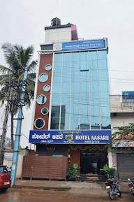 Hotel Aasare photo 1