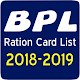 Download BPL LIST 2018-19(All state latest update) For PC Windows and Mac