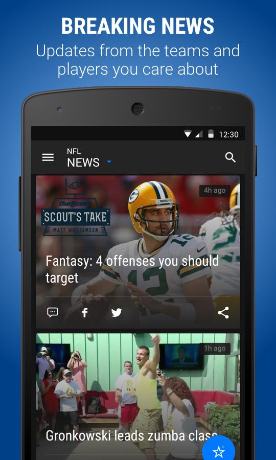 theScore: Sports Scores & News screenshot #1