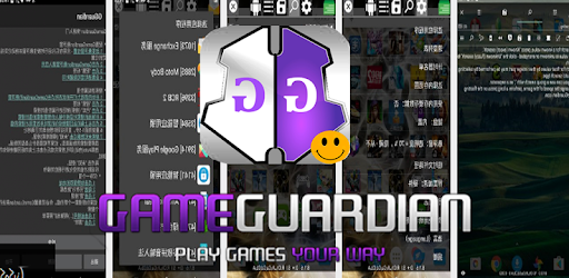 Guide App Game Guardian 2018 for PC