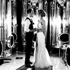 Wedding photographer Ad Utens (adutens). Photo of 15.08.2017