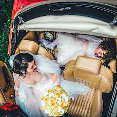 Fotógrafo de bodas Alessandro Spagnolo (fotospagnolonovo). Foto del 30.05.2019