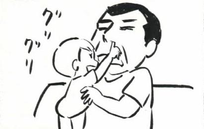 【連載:ちきゅう半周家族 】第3話:キケンな娘