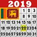 2019 Sinhala Calendar Icon