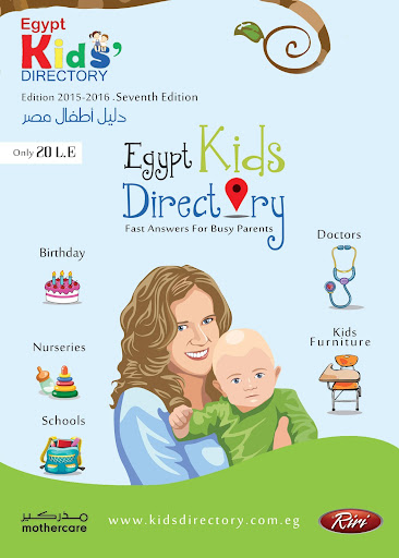 kidsdirectory Egypt