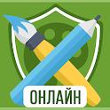 Дуэль Художников: Игры по сети icon