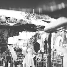 Wedding photographer Emilia Radzimowska (EmiliaRadzimows). Photo of 04.01.2016
