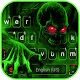 Green Zombie Skull 3 Keyboard Theme Download for PC Windows 10/8/7