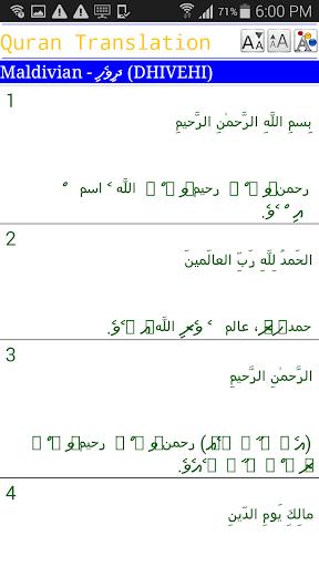 Maldivian Quran