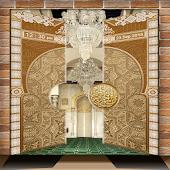 Mosque Door Lock
