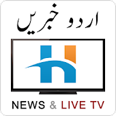 Urdu News & TV Channels Live - Pakistan Newspapers