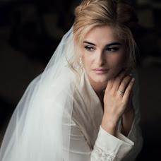 Wedding photographer Vitaliy Matviec (vmgardenwed). Photo of 20.08.2018