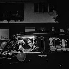 Fotógrafo de bodas Javier Luna (javierlunaph). Foto del 04.05.2017