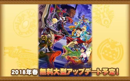 モンスターハンター ストーリーズ- screenshot thumbnail