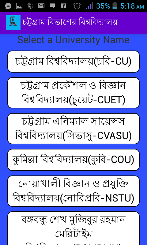 Admission Help BD   Android Apps on Google Play