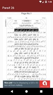 Quran Urdu Tarjuma 26 - náhled