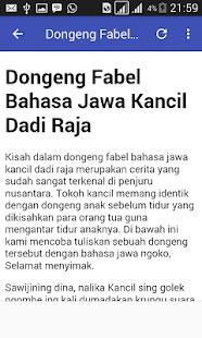 Fabel Bahasa Jawa : fabel, bahasa, Download, DONGENG, BAHASA, Windows, Books, Reference, Android