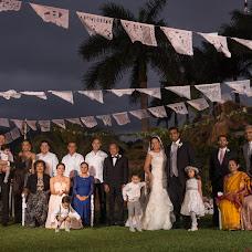 Wedding photographer Bernard Fox (Bernardfox). Photo of 31.05.2015