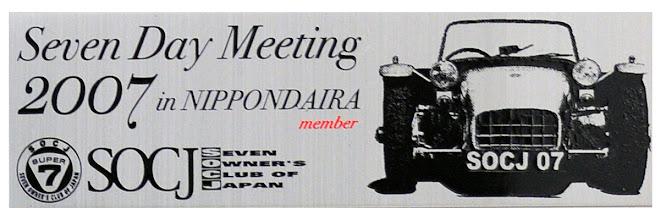 Photo: '07 SEVEN DAY MEETING in NIPPONDAIRA. SOCJ Member's Plate.