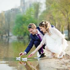 Wedding photographer Evgeniy Zavgorodniy (zavgorodnij). Photo of 09.05.2013